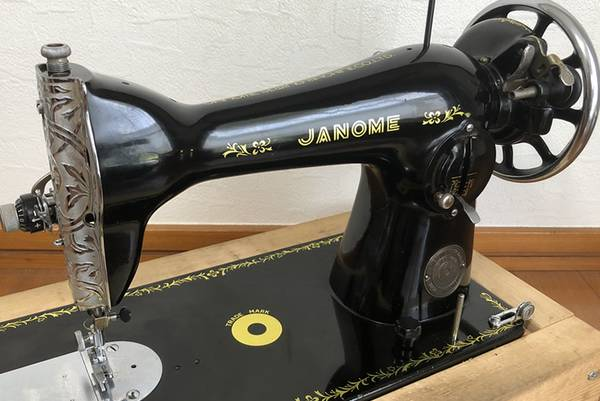How-do-You-Pronounce-Janome-Sewing-Machine-Singer-Juki